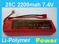 7.4V 2200MAH 25C RC LIPO BATTERY