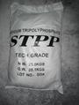 Sodium Tripolyphosphate,STPP 5