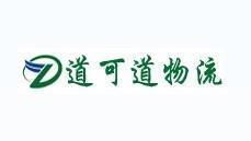 广州物流公司_广州到内蒙古货运专线