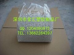 塑料干燥剂