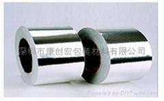 各种型号铝箔胶带