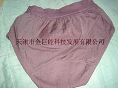热灸自发热远红外磁性内衣 远红外磁疗内衣 远红外磁疗内裤