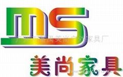 广州市番禺美尚家具厂