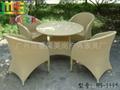 編藤桌椅 5