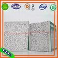 防火隔热型新型墙体材料 1