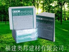 防水材料輕質節能板材