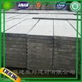 防水板 适用于卫生间隔断 2