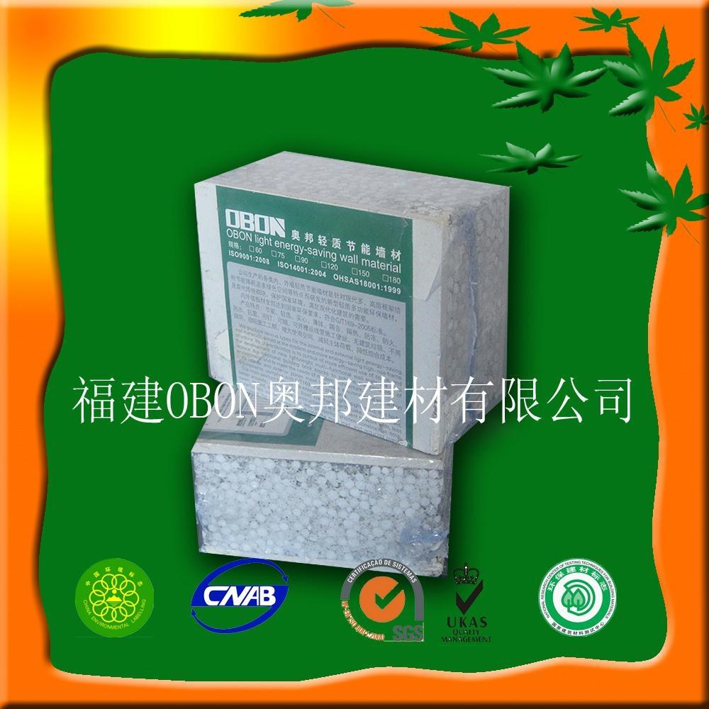 防水板 适用于卫生间隔断 3