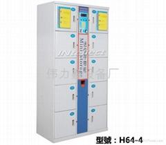 投幣式IC卡儲物櫃