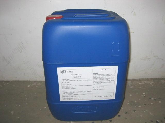 环氧、丝印油墨消泡剂 1