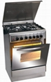 free standing oven/free standing cooker