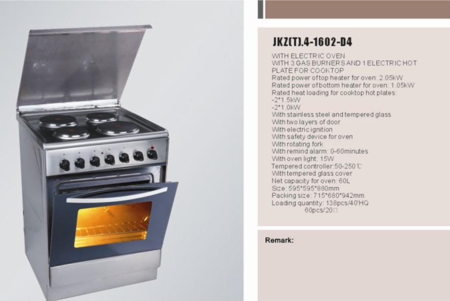 free standing oven/free standing cooker 1