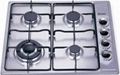 Gas cooker/gas hob/stove 1