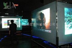 Interactive Advertisement(Nano Interacion,Accutate Interaction,)