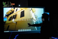 Science-fiction Interaction(Interactive Platform,Large-size Interaction)