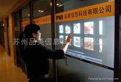 Interactive Information Releasing