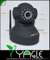 New! FOSCAM WPA Wireless WiFi Pan/Tilt IP Dual Webcam Camera IR Camera