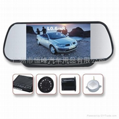 606 visible 7 inch displayer parking system with camera