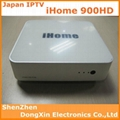 Japanese channels  IPTV iHome IP900HD for Japan digital TV receiver