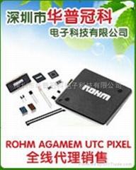 CMOS安防监控摄像机IC二三极管配套