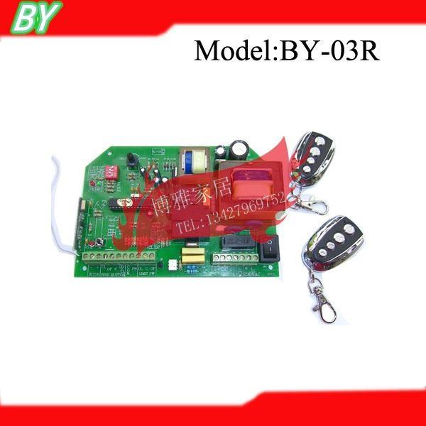 [厂家]平移门开门机遥控电动门控制器BY-03L 1