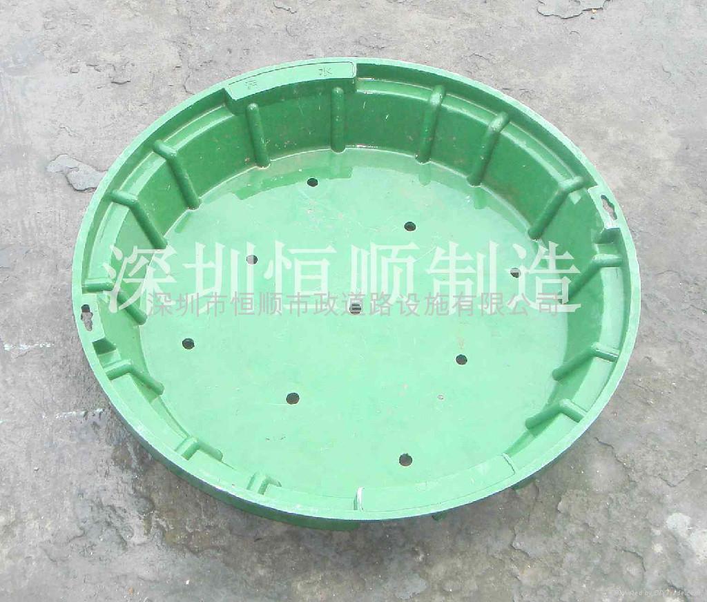 花盆井 1