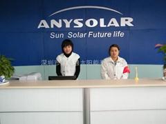 深圳市海纳通太阳能有限公司