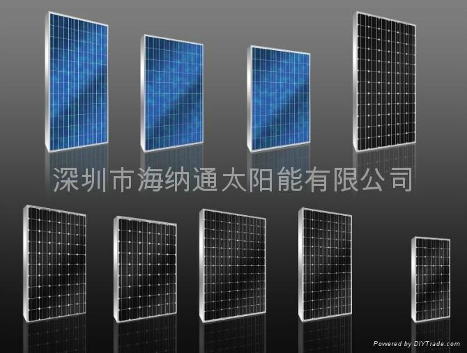 太阳能电池 1