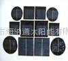 太阳能小组件 2