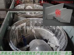 钢包、中间包耐火绝热用陶瓷纤维特硬板