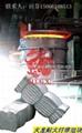 辊道窑 绝热保温专用陶瓷纤维模