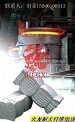辊道窑 绝热保温专用陶瓷纤维模块材料