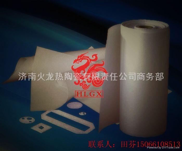 化工行业保温耐火隔热陶瓷纤维纸 1