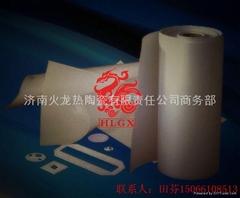 化工行业保温耐火隔热陶瓷纤维纸
