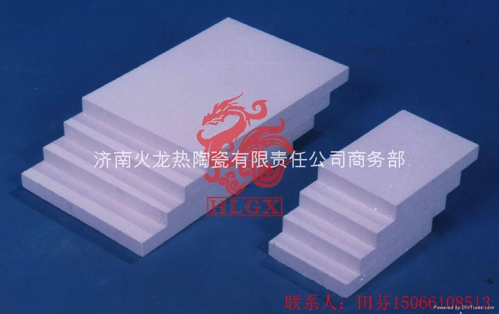 轻质环保 耐高温硅钙板 1