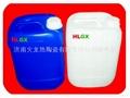 耐高温粘结剂 高温远红外辐射涂料 1