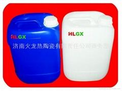 耐高温粘结剂 高温远红外辐射涂料