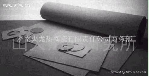 高温密封垫片 硅酸铝纤维纸 1