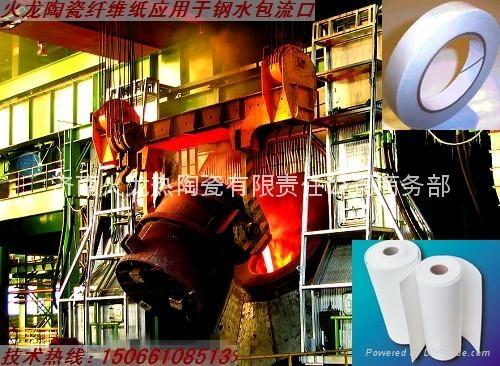 耐高温 绝热硅酸铝陶瓷纤维纸 2