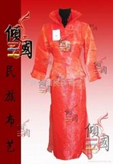 小鳳仙嫁衣