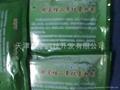 果汁饮料加工消毒剂 1
