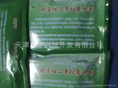 果汁饮料加工消毒剂