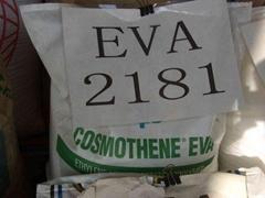 供应塑胶原料EVA:E180F、7350M、UE633