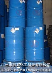 壬基酚聚氧乙烯醚NP-7