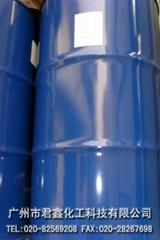 脂肪醇聚氧乙烯醚AEO-3
