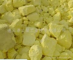 國產硫磺塊