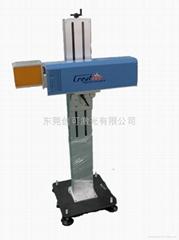 CO2 10W 激光打标机/喷码机