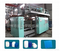 plastic blow molding machine ZK-90B
