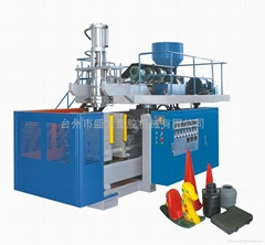 plastic blow molding machine ZK-90A