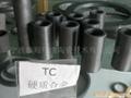 TC seal rings